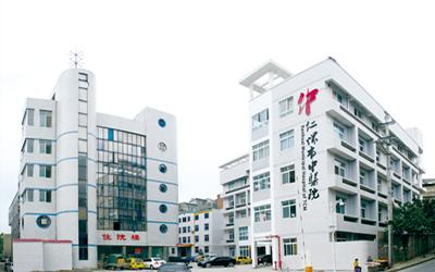贵州省仁怀市中医院体检中心