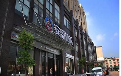 信丰县安盛健康体检中心