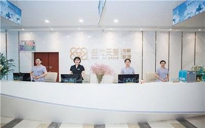 武汉盛世天爱(中南分院)体检中心