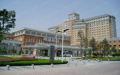 南京明基医院体检中心