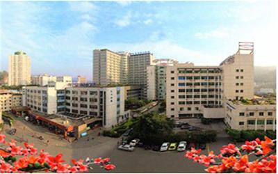 攀枝花市中心医院体检中心