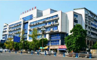 内江云川医院体检中心