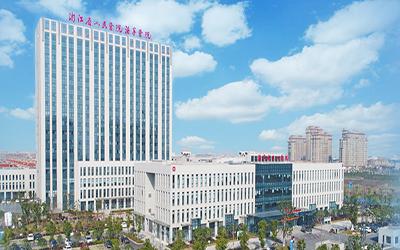 浙江省人民医院海宁医院(海宁市中心医院)体检中心