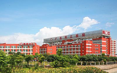 广东同江医院体检中心