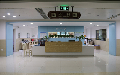 普宁市中医医院体检中心