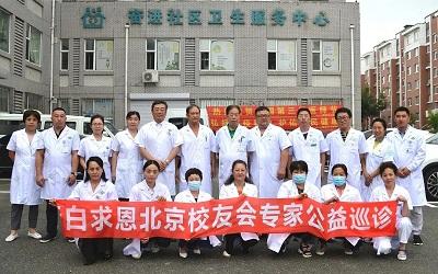 长春肿瘤医院体检中心