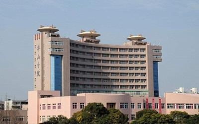 上海华山医院(伽马|东院)体检中心