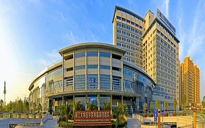 浙江大学医学院第四附属医院体检中心