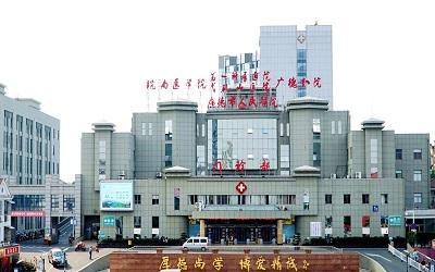 广德市人民医院体检中心