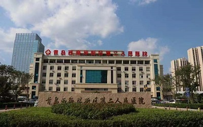 青岛市黄岛区区立医院体检中心