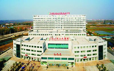 汉川市人民医院体检中心