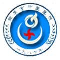曲阜市中医医院体检中心