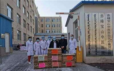 赤峰宝山中医院体检中心
