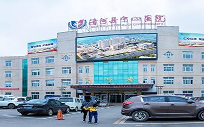 清河县中心医院体检中心