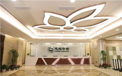 贵阳慈铭体检中心(未来方舟旗舰店)