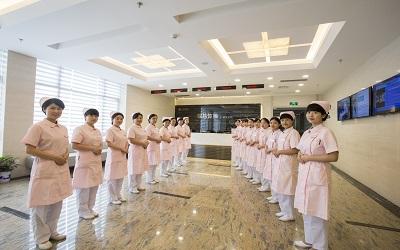 南京瑞慈体检中心(瑞星分院)