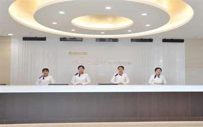 广州瑞慈体检中心(中信分院)
