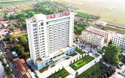 宁县第二人民医院(宁县和盛医院)体检中心