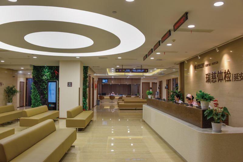 杭州瑞慈体检中心
