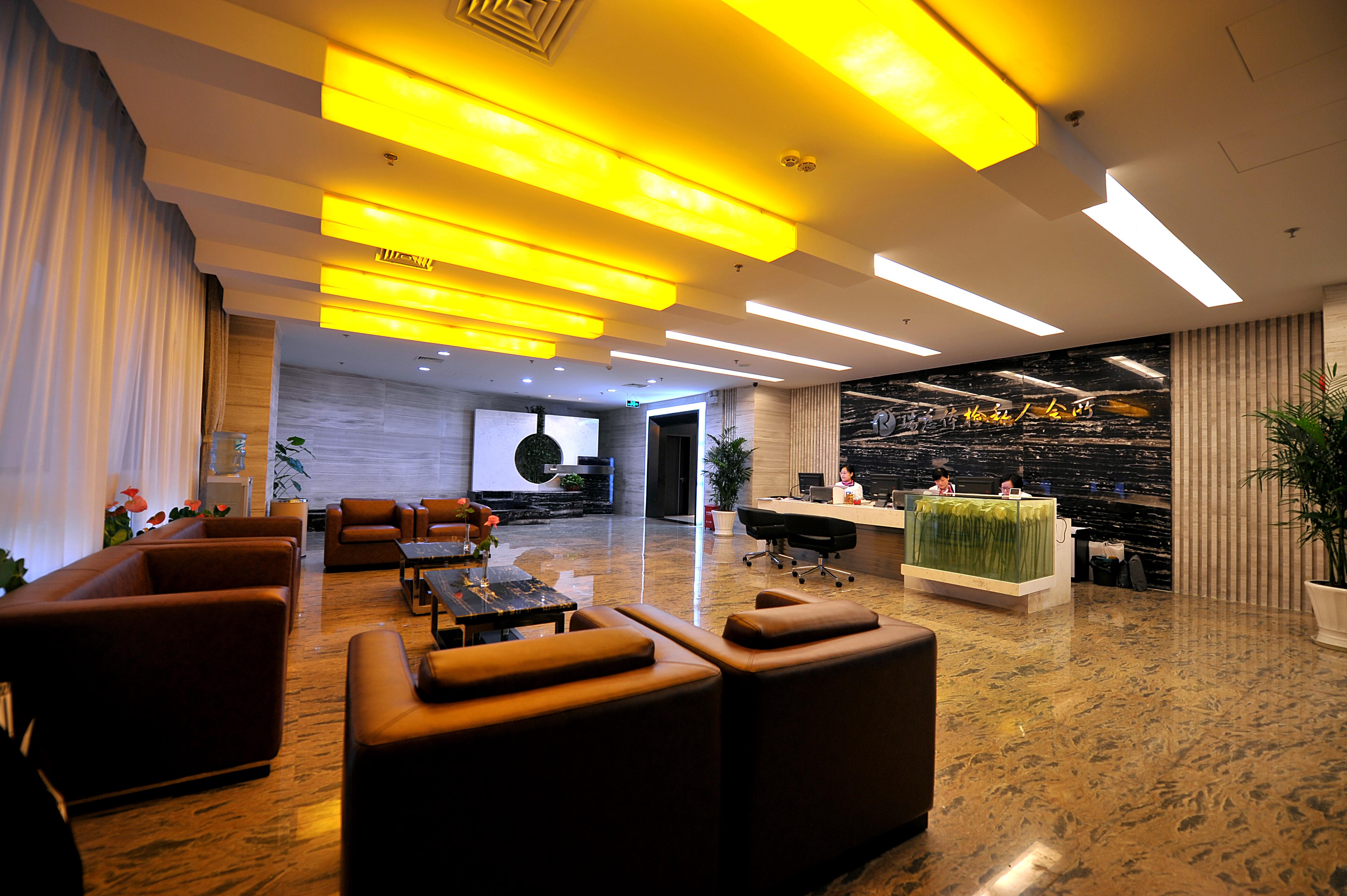 上海瑞慈体检中心(瑞宁分院)