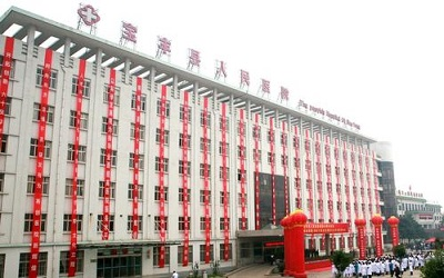 宝丰县人民医院体检中心