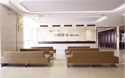 合肥高新区瑞慈体检中心(瑞合分院)