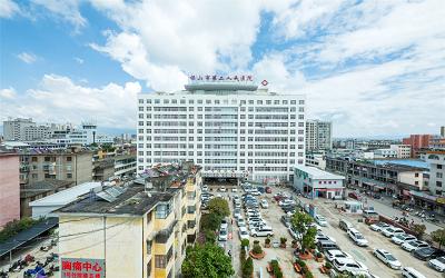 云南省保山市第二人民医院体检中心