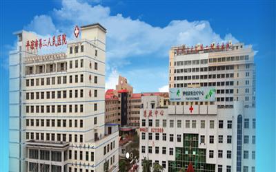 平凉市第二人民医院(甘肃医学院第二附属医院)体检中心