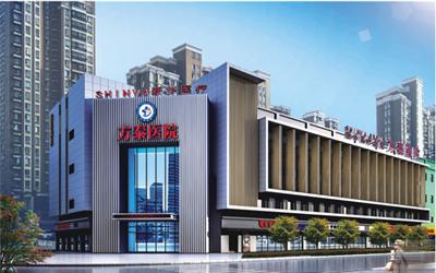武汉方泰医院体检中心