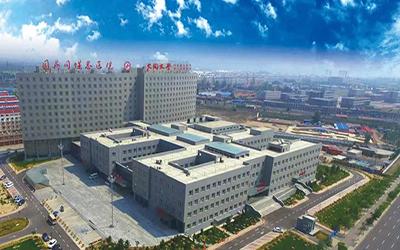 国药同煤总医院体检中心