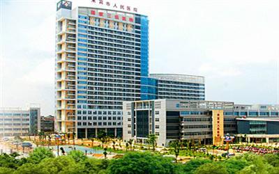 来宾市人民医院体检中心