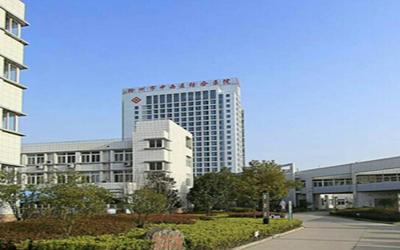 滁州市中西医结合医院体检中心