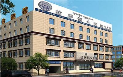 拉萨恒大医院体检中心