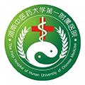 湖南中医药大学第一附属医院(智仁门诊部)体检中心
