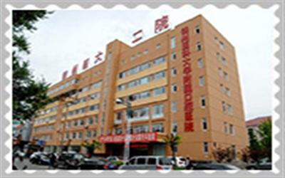 锦州医科大学附属第二医院体检中心