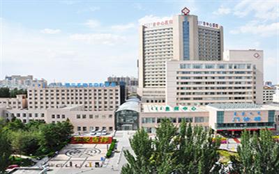 鄂尔多斯市中心医院体检中心
