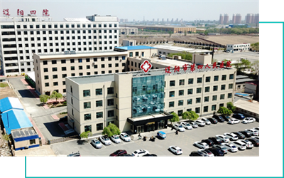 辽阳市第四人民医院体检中心