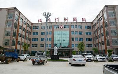 陇川仁和医院体检中心