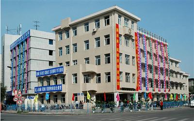 佳木斯大学附属第三医院体检中心