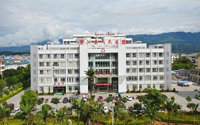 盈江县人民医院体检中心