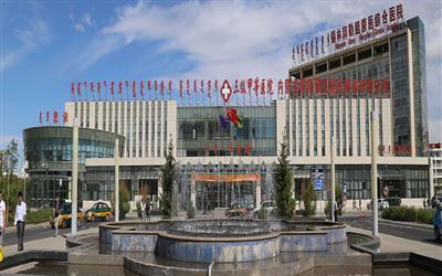 锡林郭勒盟蒙医医院体检中心