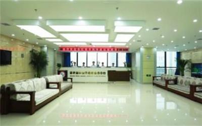 安庆爱康健康体检中心
