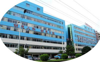 广州市花都区妇幼保健院(胡忠医院)体检中心