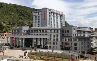 泸西县中医医院体检中心