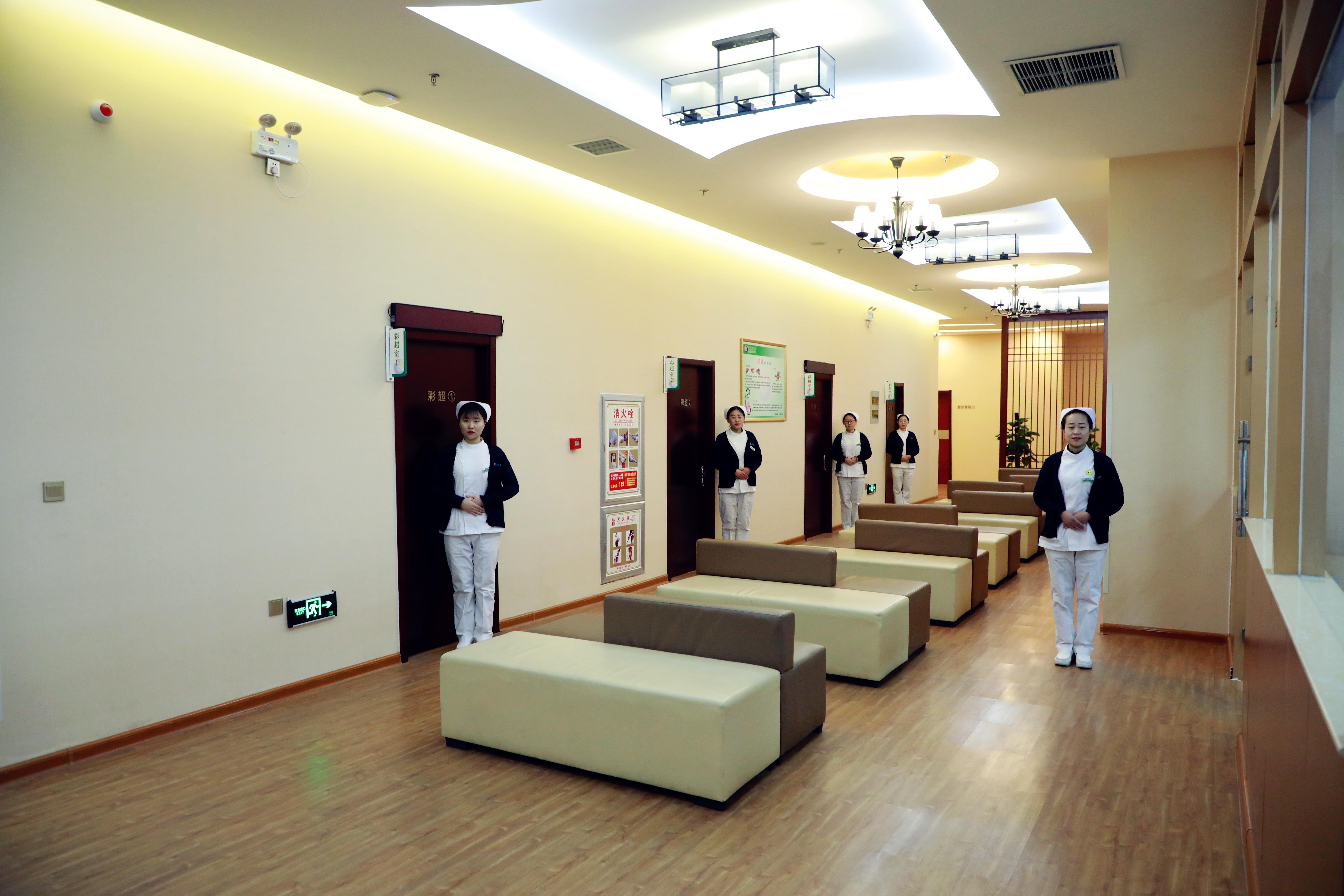 康惠体检中心