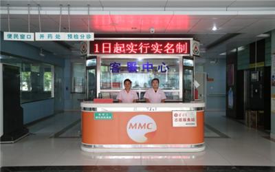 潍坊市市直机关医院体检中心