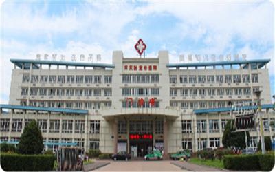 巢湖宋庆龄爱心医院体检中心