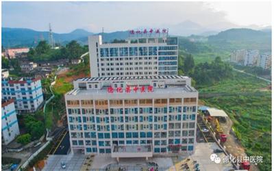 德化县中医院体检中心