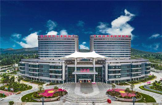 枣庄市妇幼保健院健康管理(体检)中心(老院)