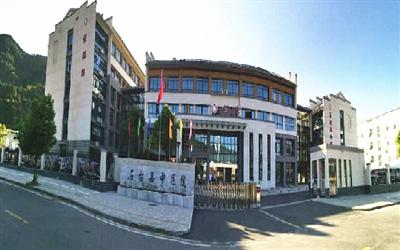 石台县中医院体检中心